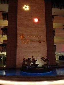 クタパラディソホテルのロビー