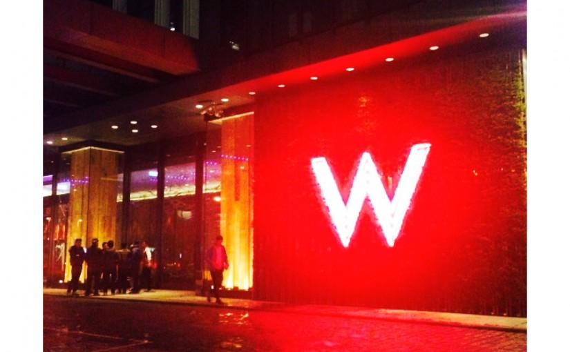 台北のホテル W Hotel台北 豪華マーベラススイートの宿泊記☆