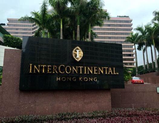 香港-夜景がキレイなホテル-インターコンチネンタル香港-1