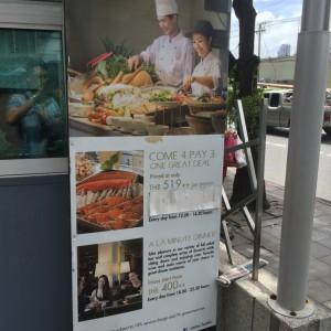 ホテル-イータスルンピニー-レストラン
