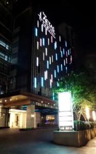 ホテル-イータスルンピニー