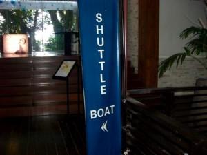 ミレニアムヒルトン-バンコクのボート