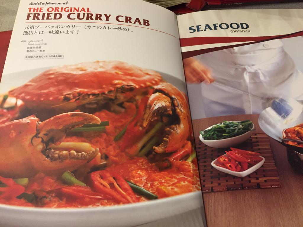 ソンブーン・シーフード-スリウォン-バンコク-somboon-seafood-メニュー
