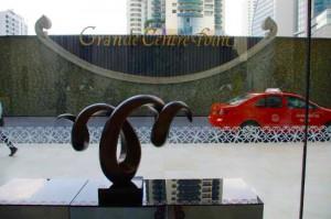 グランデセンターポイント-ホテル ターミナル21-エントランス
