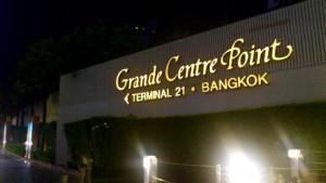 グランデセンターポイントターミナル21-バンコク