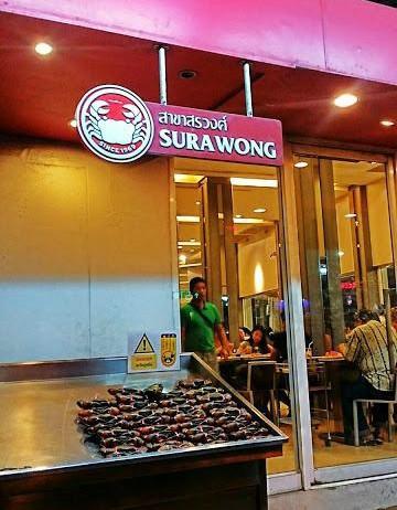 ソンブーン・シーフード-バンコク-somboon-seafood-4
