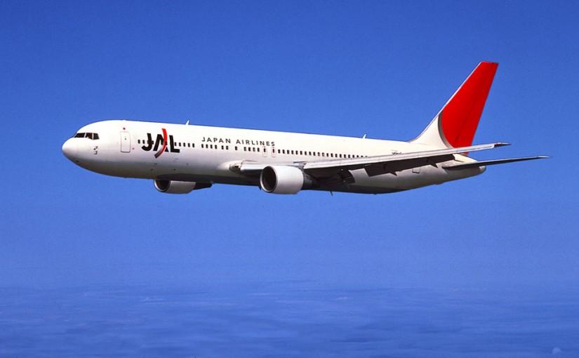 バンコク行きの航空券の選び方!価格やサービスの比較