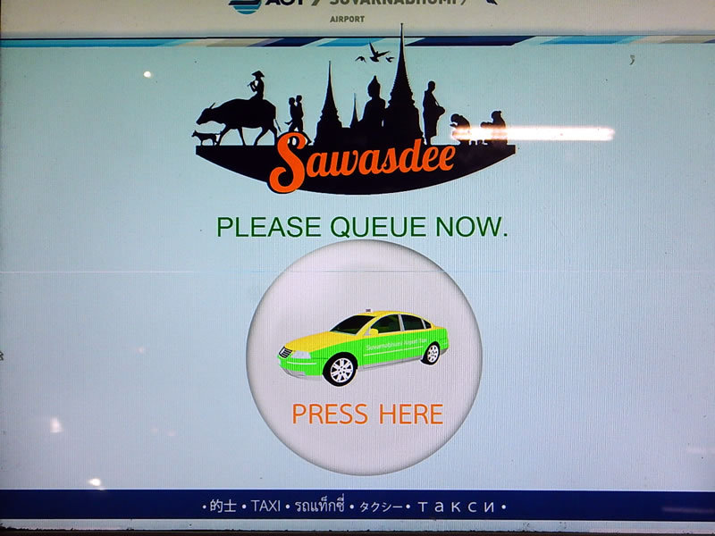 スワンナプーム空港-バンコク-タクシー-3