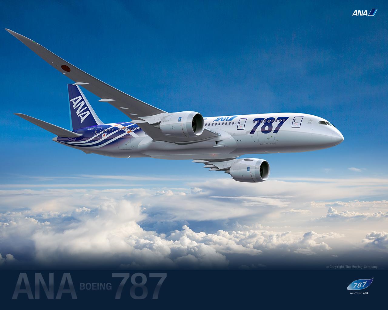 バンコク行きの航空券-選び方-ANA787