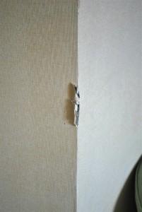 バイヨーク-スカイ-ホテルの部屋の壁