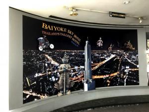 バイヨーク-スカイ-ホテルの展望台17