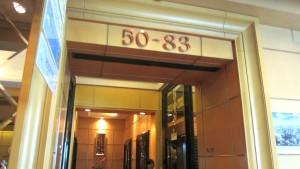 バイヨーク-スカイ-ホテルのエレベーター