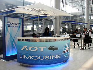バンコク-スワンナプーム空港-リムジンタクシー