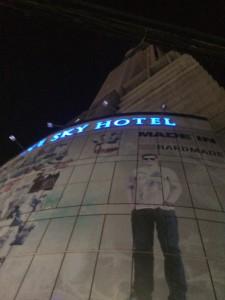 夜のバイヨーク-スカイ-ホテル2