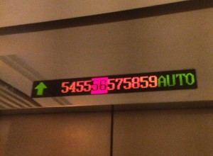 バイヨーク-スカイ-ホテルのエレベーター2