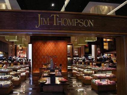 ジムトンプソン-バンコク空港-免税店