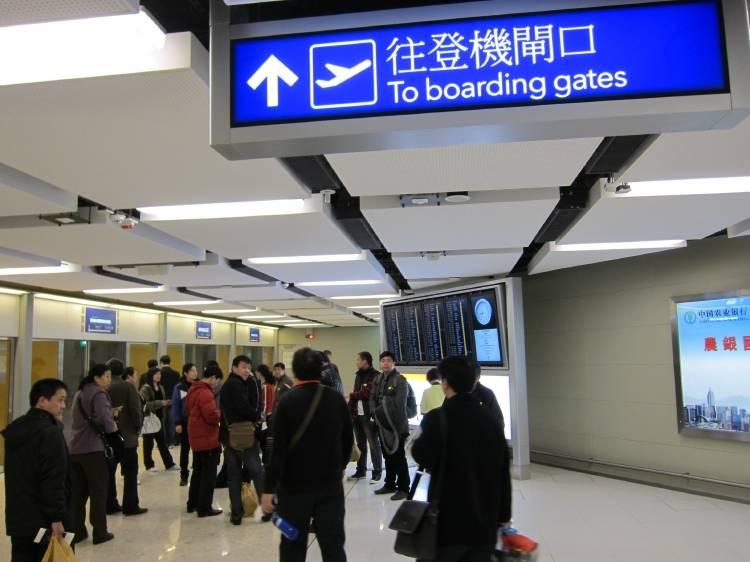 マカオフェリーターミナル-マカオから香港空港-マカオ出国