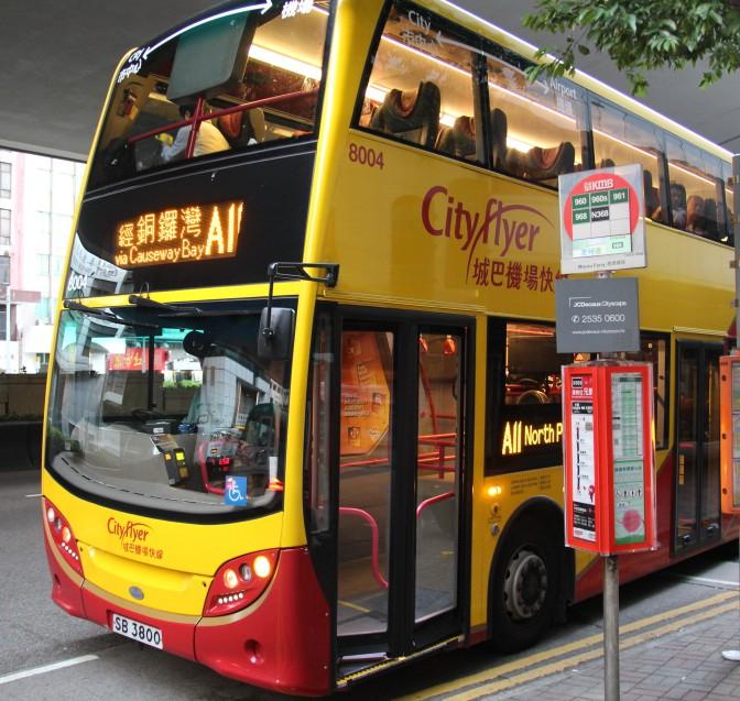 香港空港からバス
