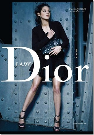 dior-バンコク空港-免税店