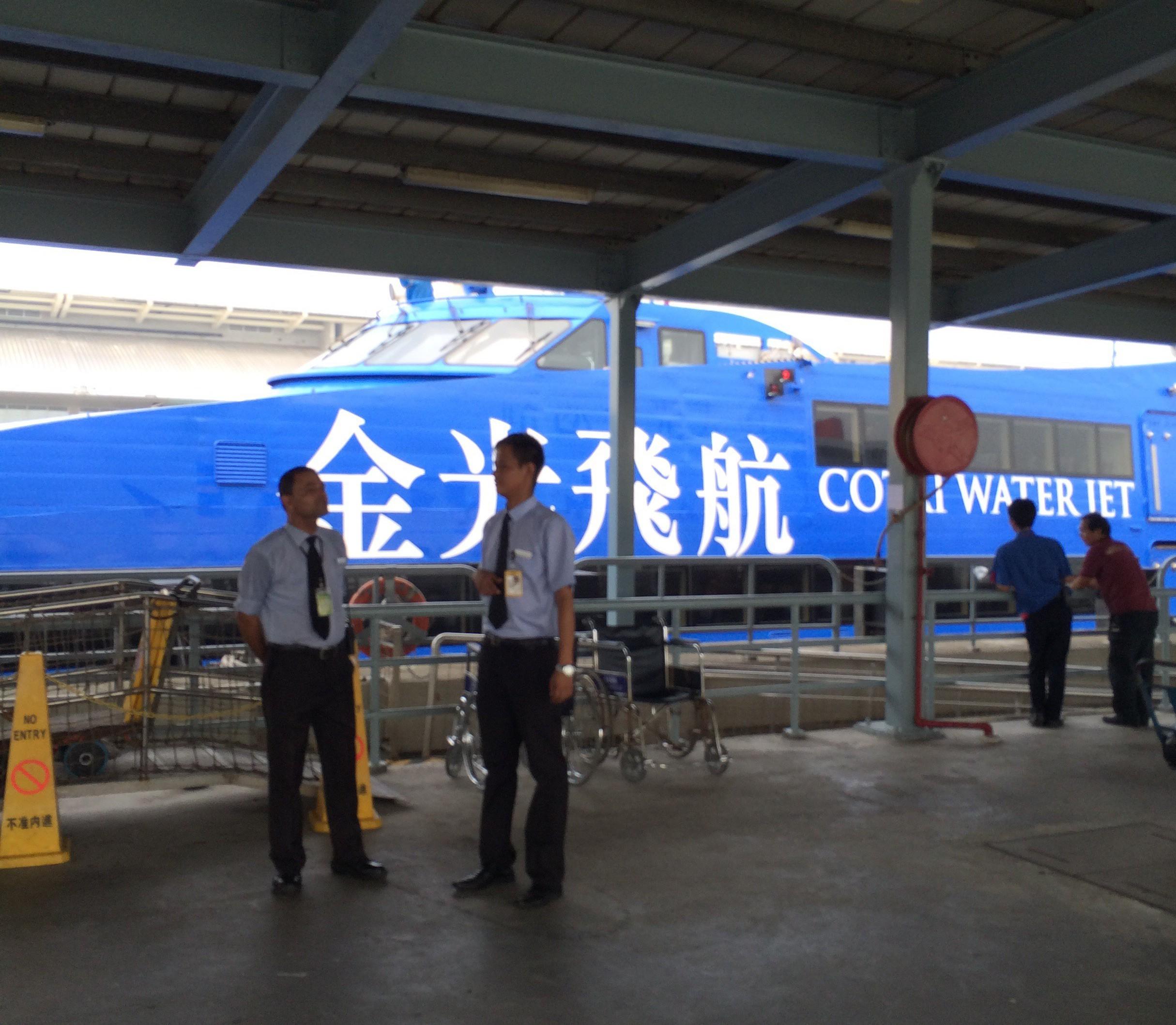 マカオフェリーターミナルマカオから香港空港-10