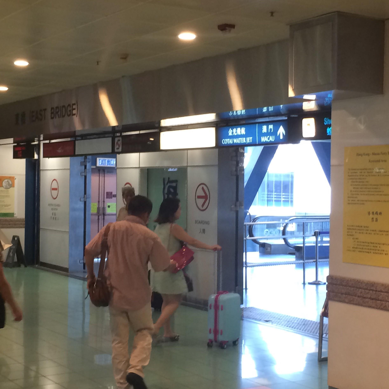香港-中環フェリーターミナル5