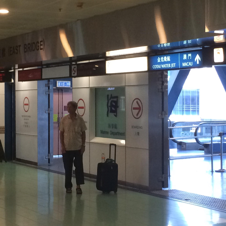 香港-中環フェリーターミナル4