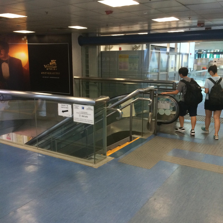 香港-中環フェリーターミナル9