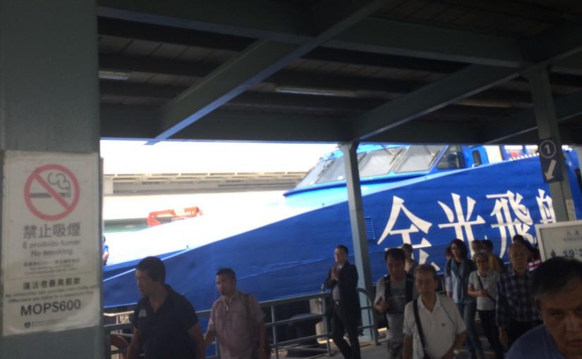 マカオ タイパフェリーターミナル