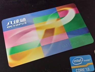 香港-オクトパスカード
