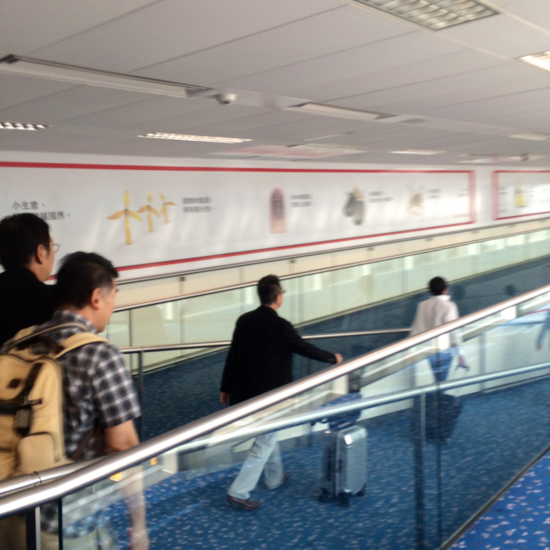 香港国際空港の入国1