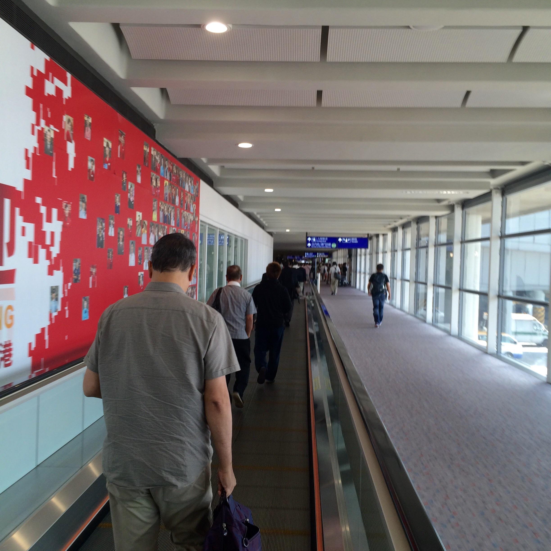 香港国際空港の入国7