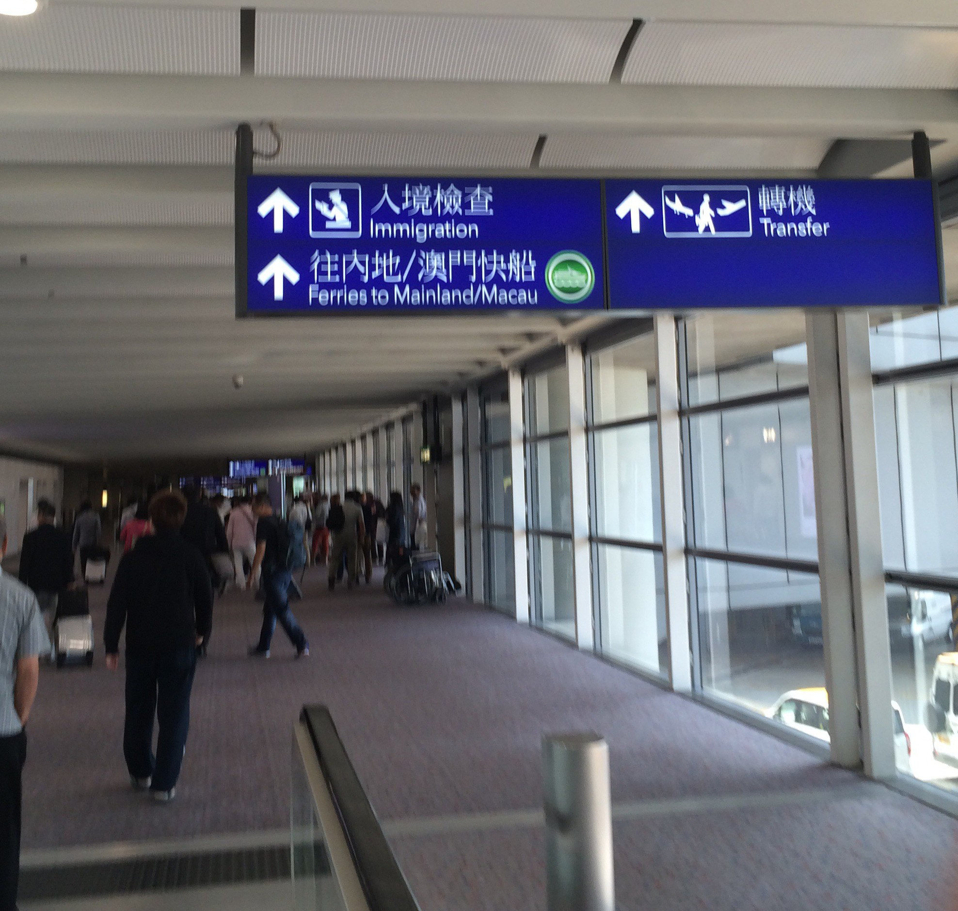 香港国際空港の入国9