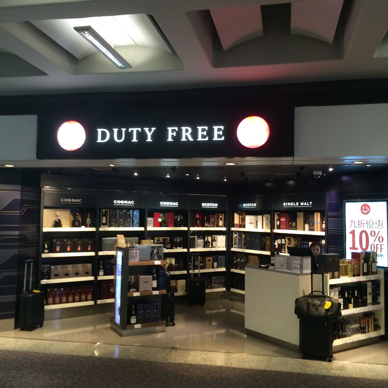 香港国際空港の入国14