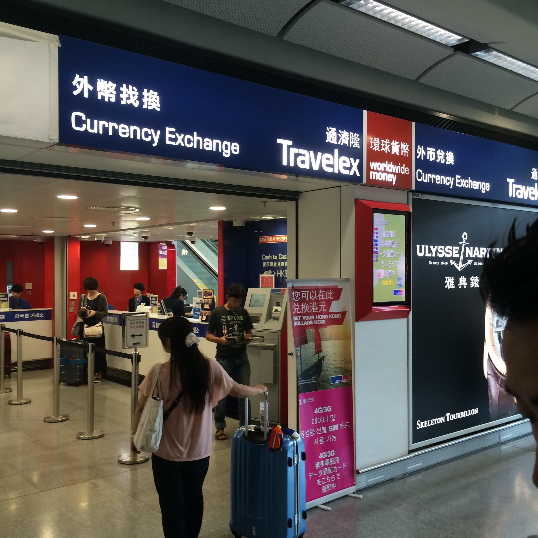 香港国際空港の入国23