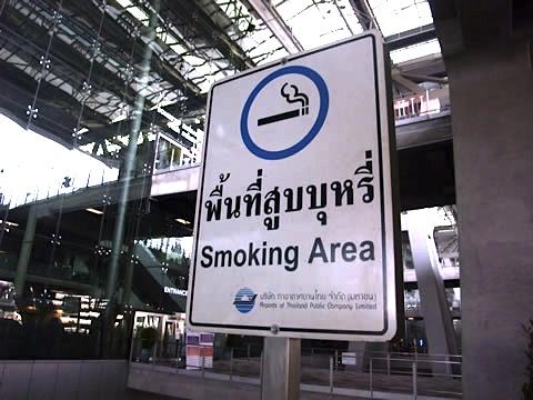 バンコク空港の喫煙所はどこ? スワンナプームでタバコの吸える場所を特集
