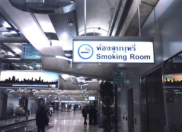 スワンナプーム空港の喫煙所-3