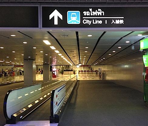 バンコク空港のエアポートリンクの場所