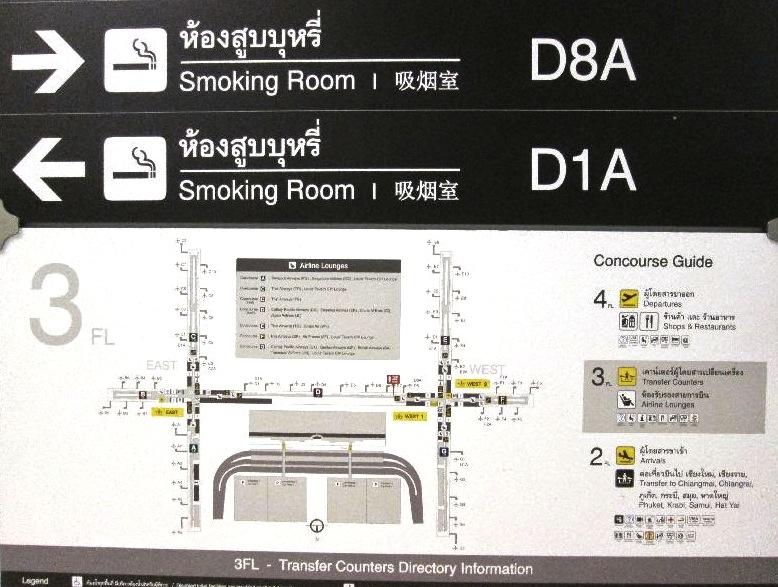 スワンナプーム空港の喫煙所-7