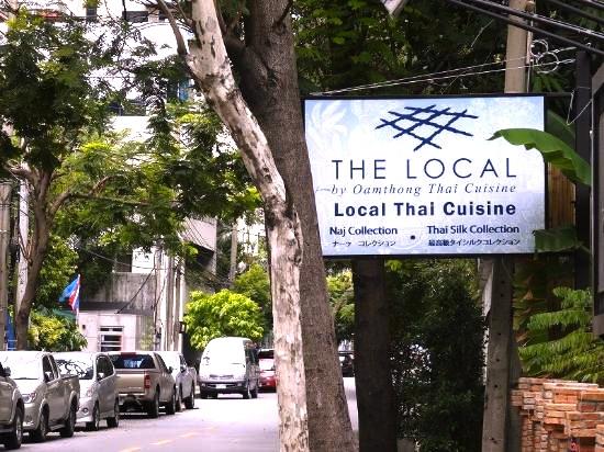 ザ・ローカル-バンコクのタイ料理店