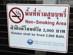 タイのタバコ2