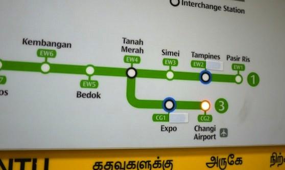 シンガポール空港から市内に移動3