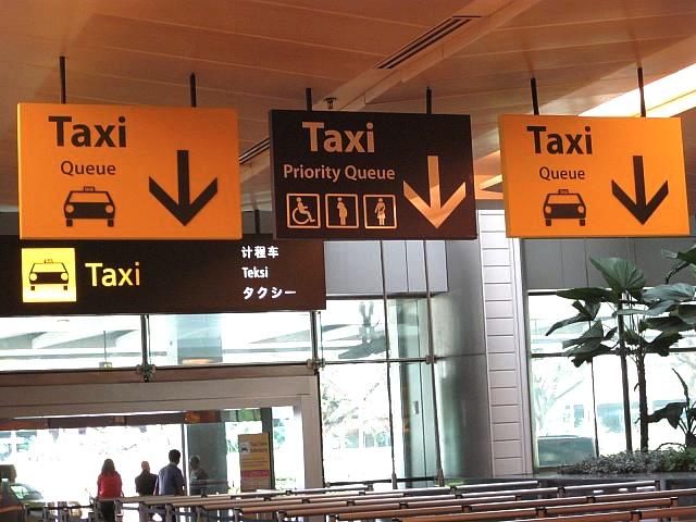 シンガポール空港から市内に移動6
