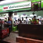タイのレストランでおすすめはどこ?  ソムタム・コンベント@ シーロム