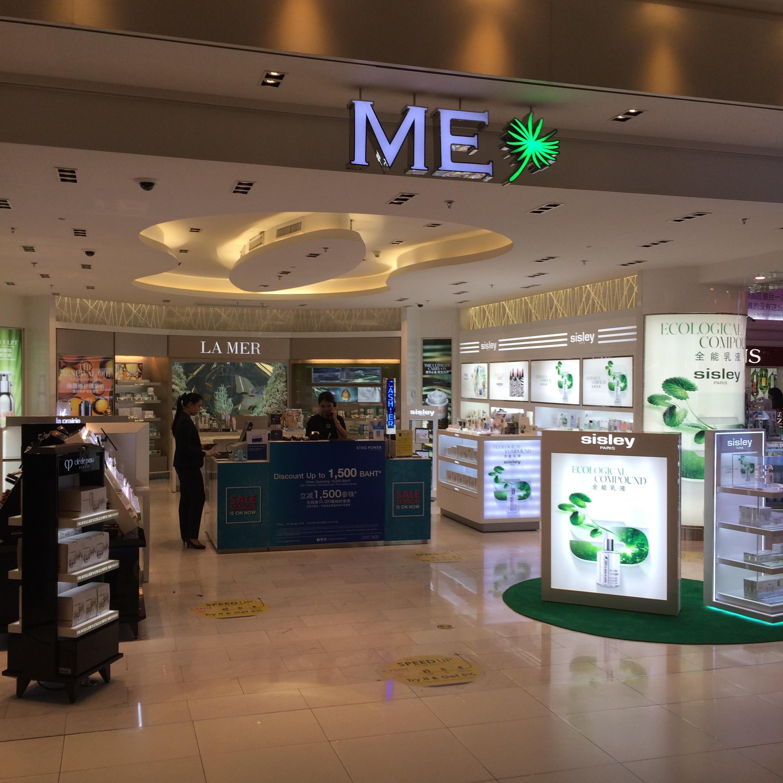 タイ-空港-免税店-4