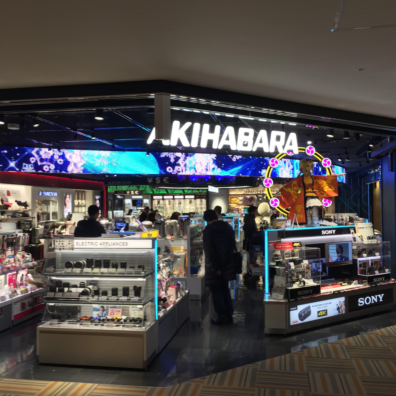 成田空港-免税店-13