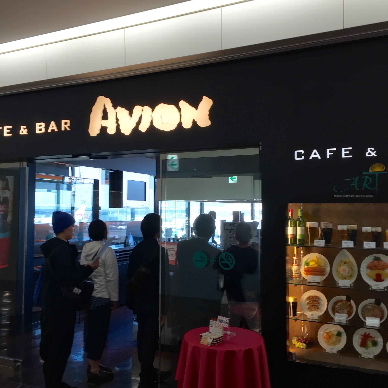 成田空港-免税店-第2-レストラン
