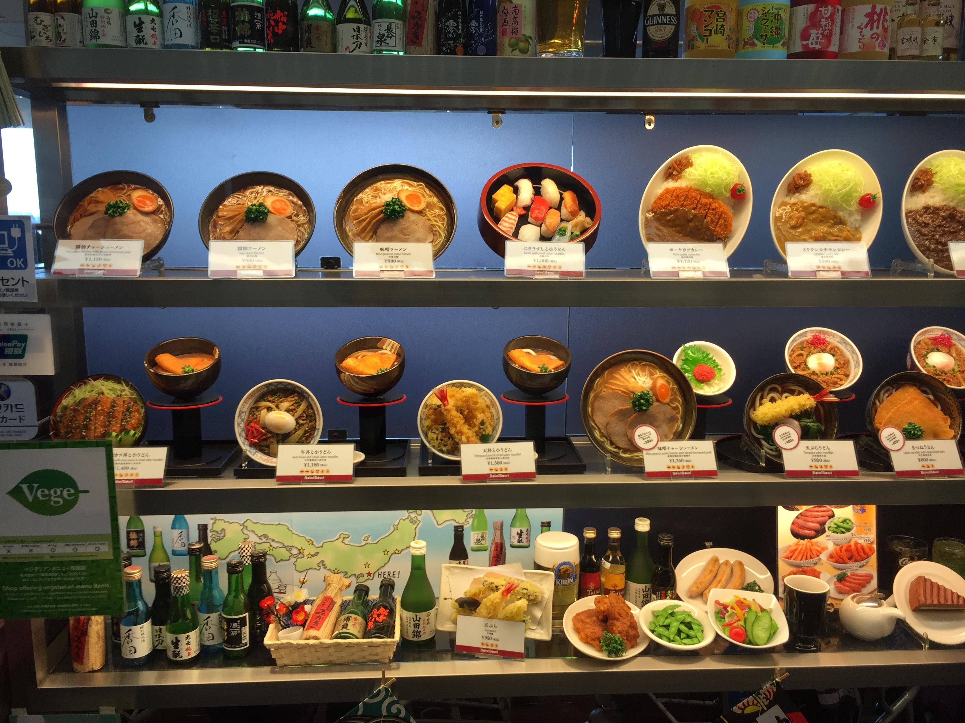 成田空港-免税店-レストラン