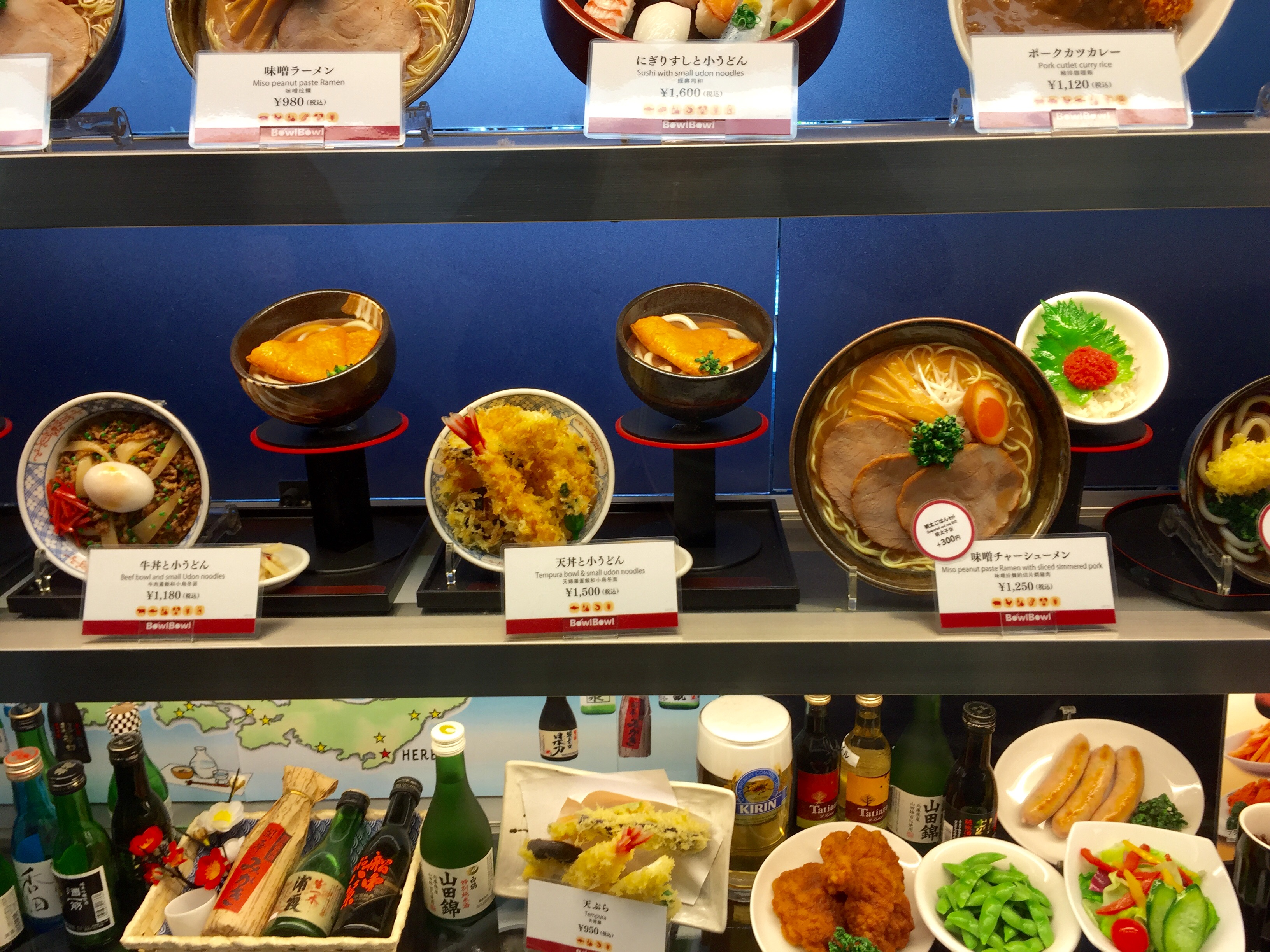 成田空港-免税店-レストラン-3
