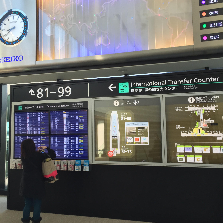 成田空港-免税店