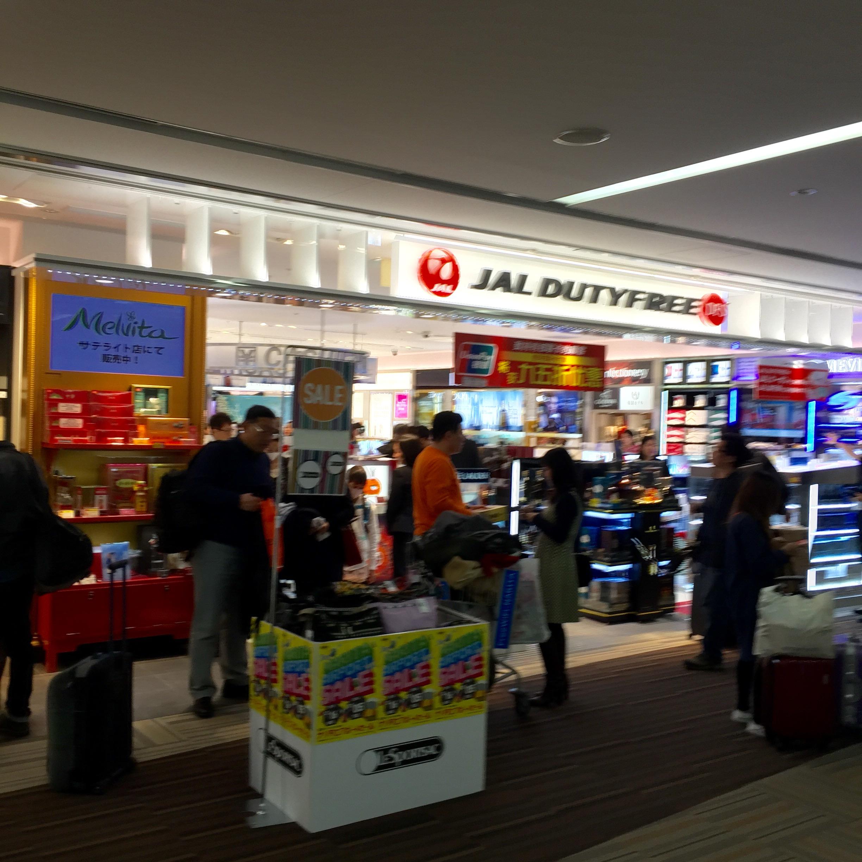 成田空港免税店-JAL-DUTY-FREE